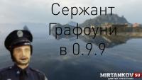 Демонстрация новой воды, освещения и сглаживания Новости