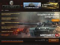 Новый лаунчер World of Tanks Новости