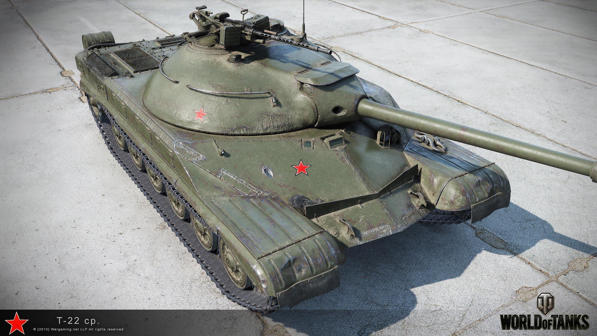 Как купить танк т 22 ср 907 за гк сайт
