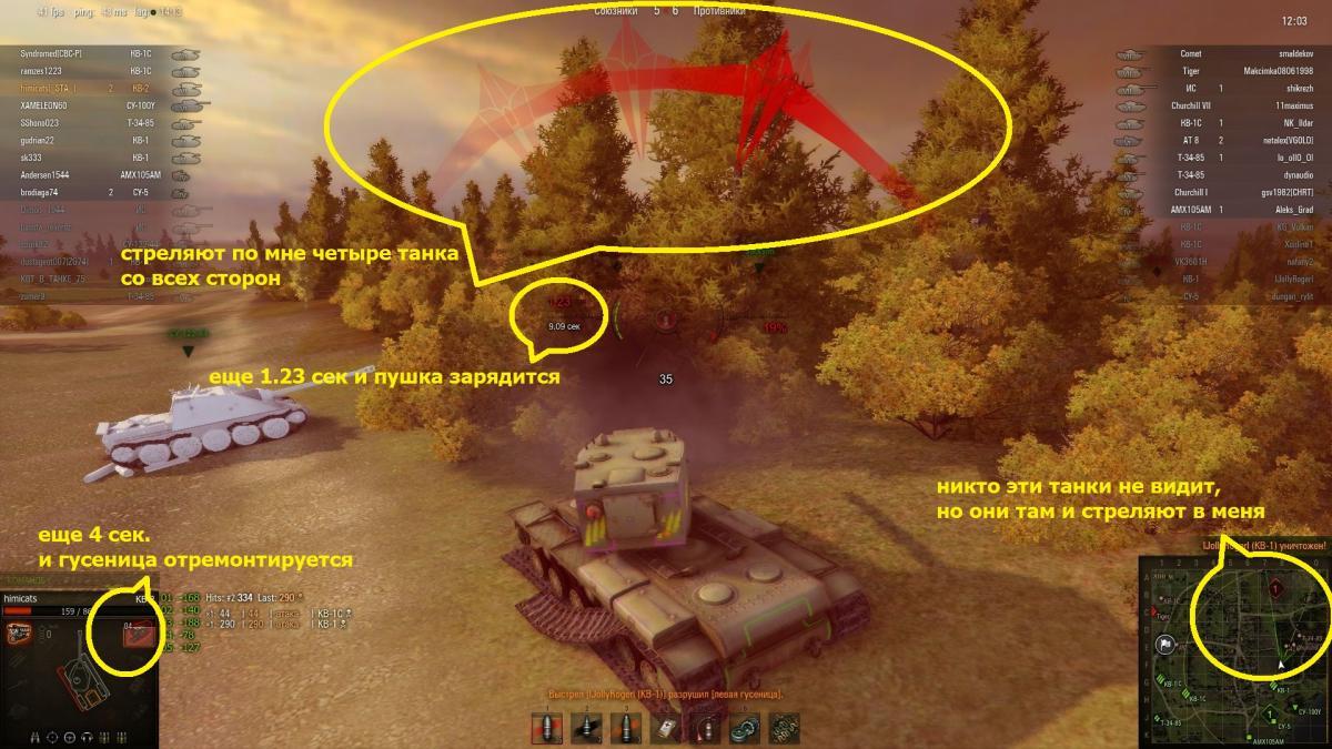 Скачать мод пак от про танки 9 16.