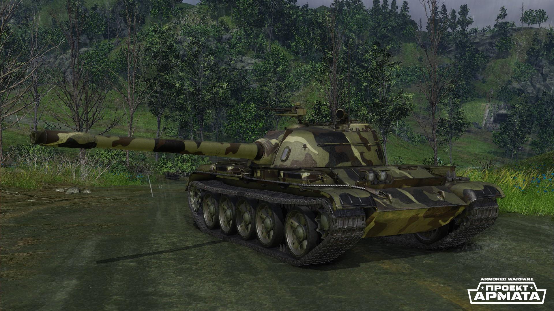 armored warfare type 59 бонус код