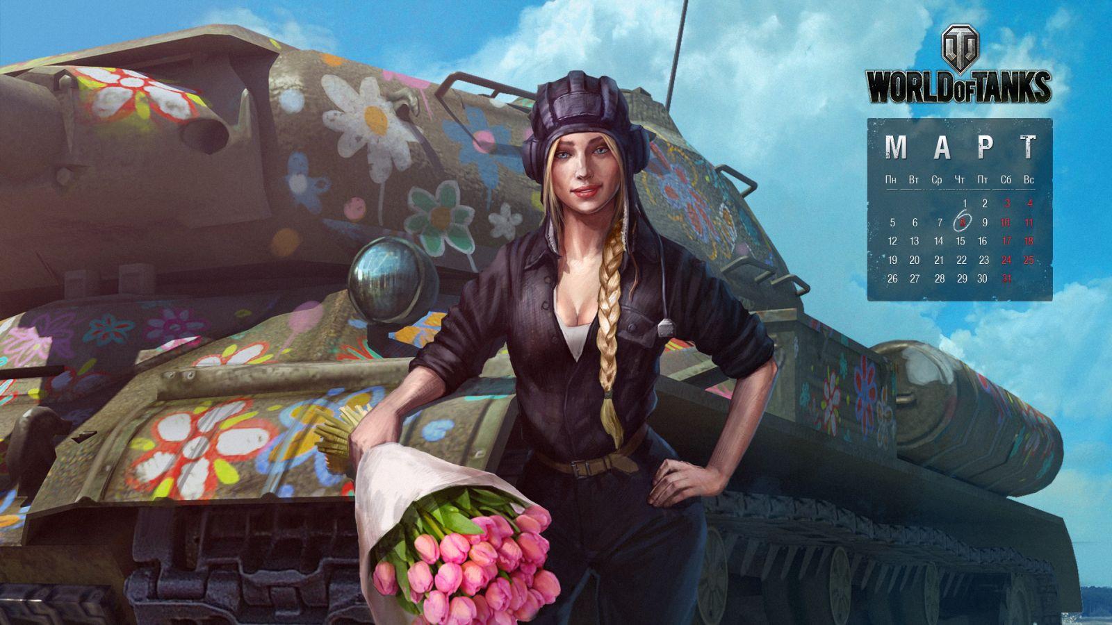 бонус код для world of tanks 2014 на март