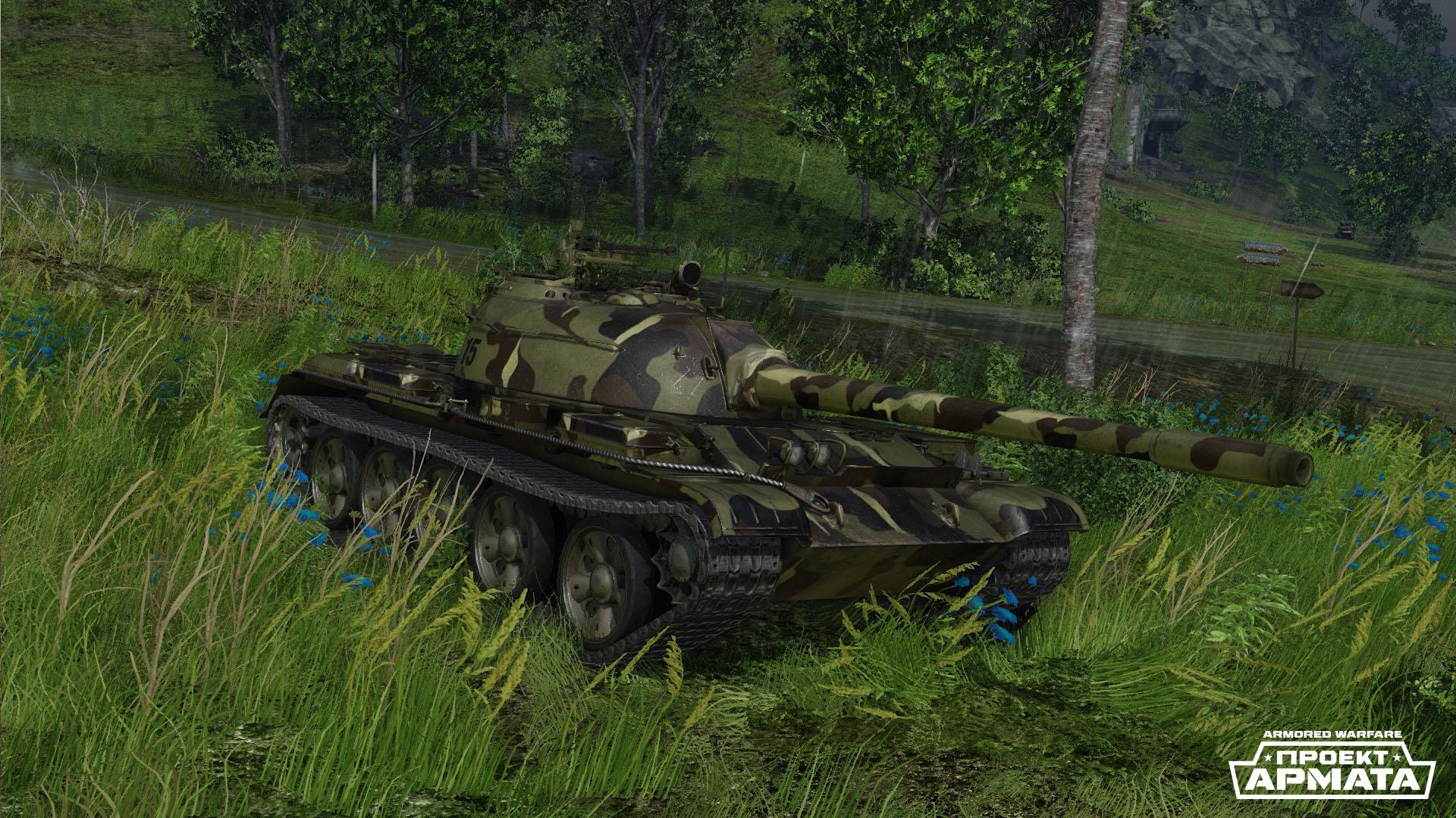 бонус код type 59 armored warfare