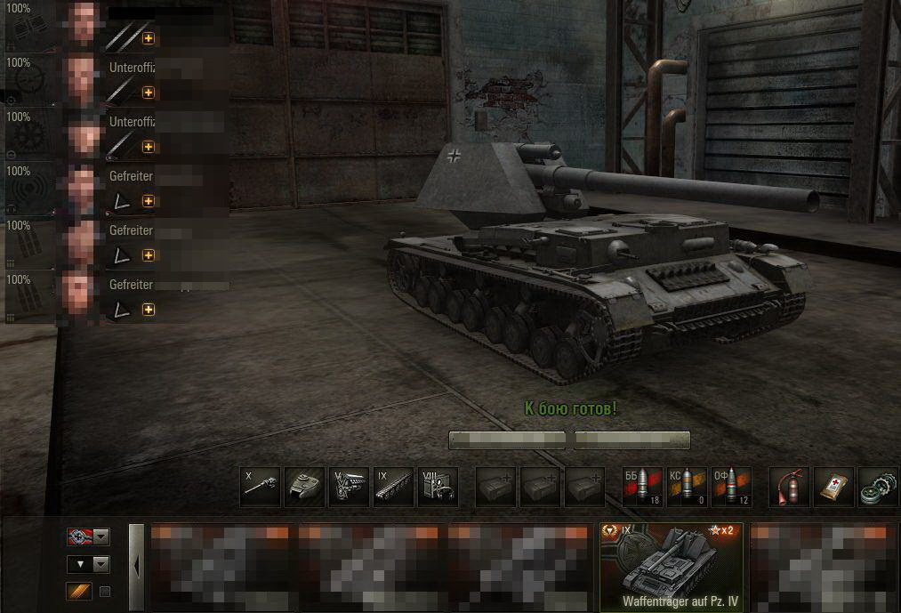 Waffentrager auf Pz.IV world of tanks