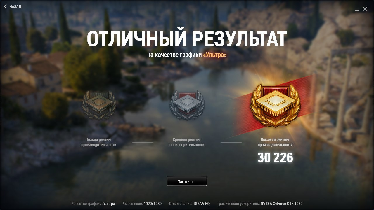 encore тест world of tanks