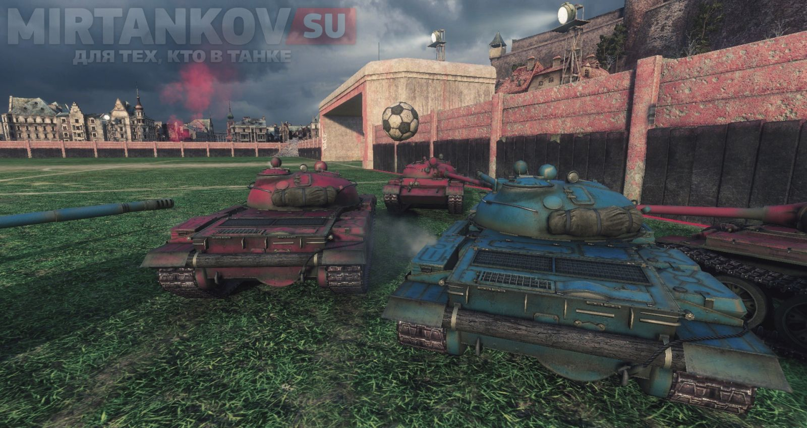 футбол world of tanks