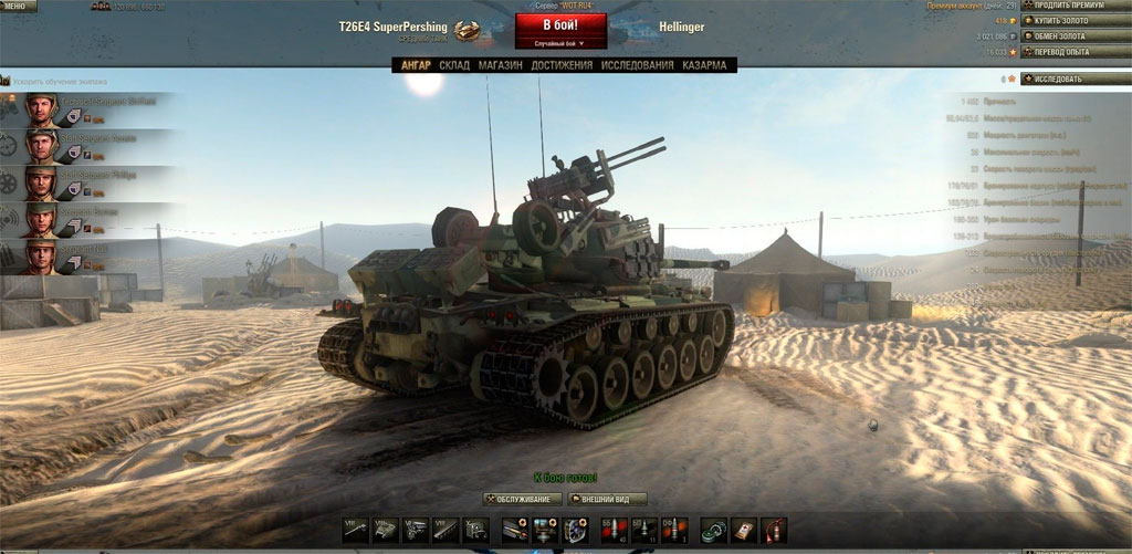 пустынный ангар hell hangars hellinger world of tanks мир танков