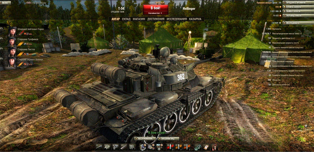 летний ангар hellinger world of tanks