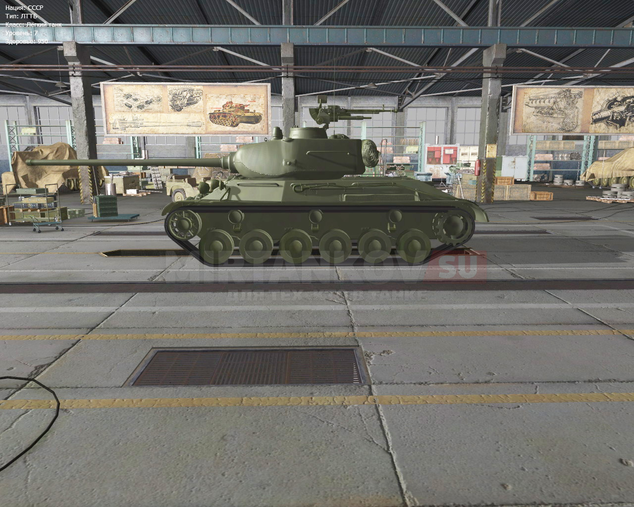 лёгкий танк лттб world of tanks