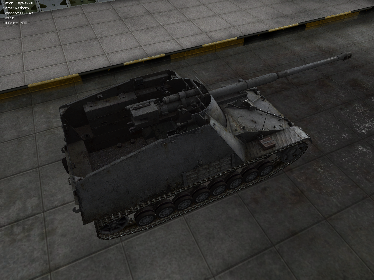 nashorn world of tanks
