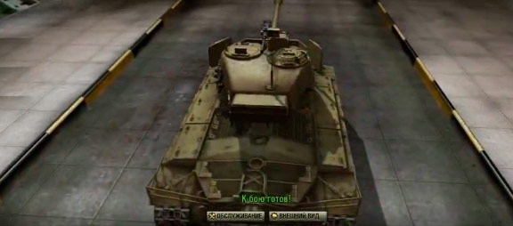 Super Pershing World of Tanks
