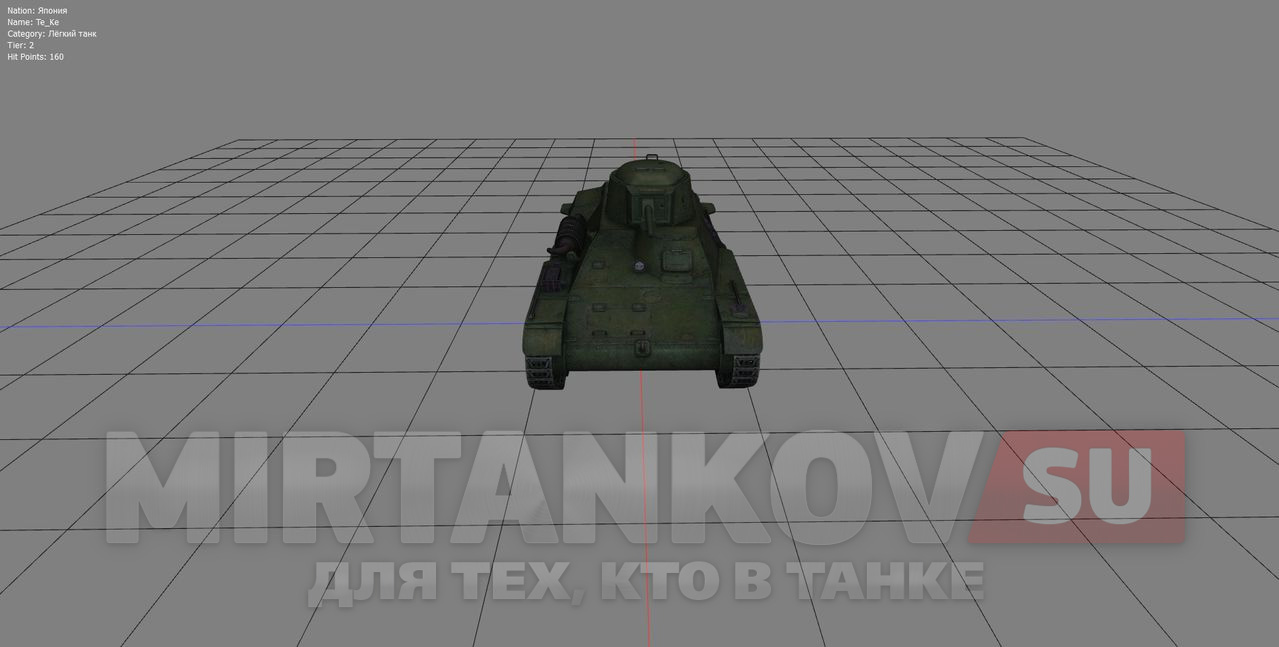 танк te ke world of tanks