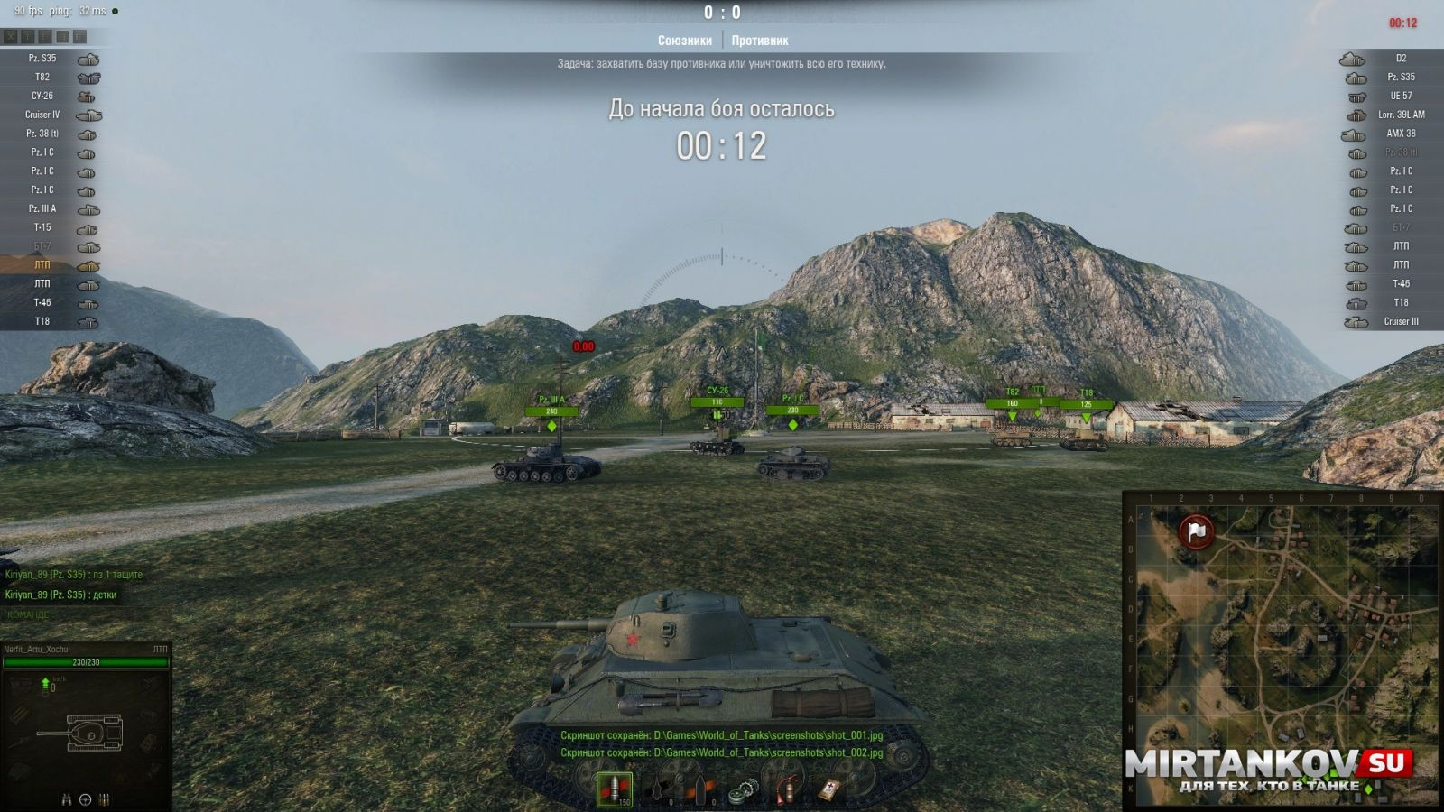 wot mod loader game resource path does not exist