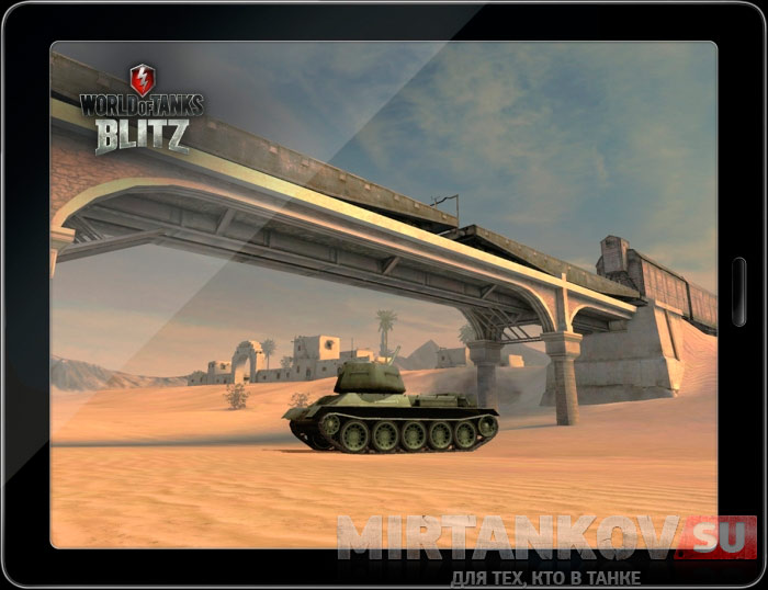 world of tanks для ipad