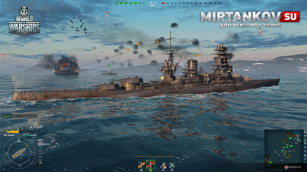 world of warships бой