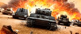 World of Tanks об игре мир танков