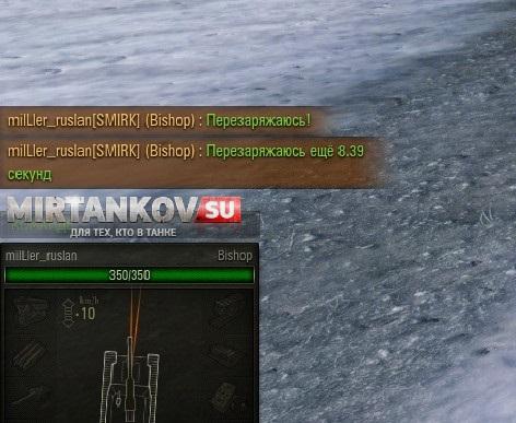 чит на быструю перезарядку для world of tanks