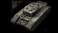 Обзор премиумного тяжелого британского танка A33 Excelsior