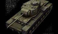 КВ-4, слабые места танка КВ-4, мир танков