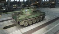 Скриншоты HD танков в 9.17.1 Новости