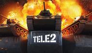 Донат в World of Tanks через Tele2 Новости