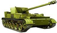 Новые советские ПТ-САУ СУ-100П и СУ-152Г Видео