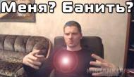 40 тонн забанили на Youtube Новости