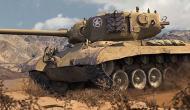 T26E5 снова в продаже Новости