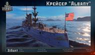 Бонус код для кораблей Новости