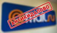 Почему акция с раздачей 2500 золота не кидалово Новости