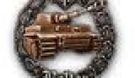 медаль бёльтера, мир танков, мир танков награды, медали мир танков, ханс бёльтер
