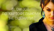 Wargaming пытается оправдаться после видео Муразора Новости