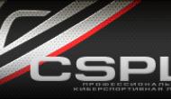 CSPL - Киберспортивная профессиональная лига