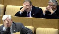Amway921 и Jove пригласили в Госдуму Новости