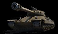 Итоги раздачи премиум танка Конкурсы