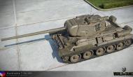 Обзор Konštrukta T-34/100 Новости