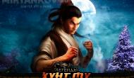 обзор игры легенды кунг фу
