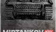 10 000 подписчиков в паблике Mirtankov.su Вконтакте