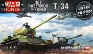 War Thunder и Т-34. Нагибаем на ЗБТ наземки!  Видео