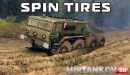 Spin Tires - чумовой симулятор грязи Другие игры
