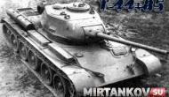 Т-44-85 - новый премиумный танк обновления 0.8.9 Новости