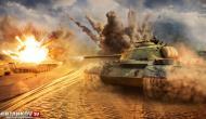 Танк Type 59 в WoT на Xbox и PlayStation 4 Новости