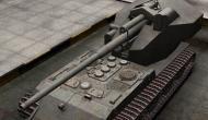 Характеристики Waffentrager E100 Новости