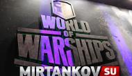 Как мы поиграли в World of Warships Новости