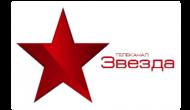 Бонус код с телеканала Звезда Новости