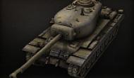 Обзор T30