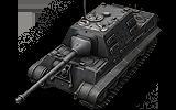 Обзор премиумной немецкой  ПТ-САУ 8 уровня 8.8 cm Pak 43 JagdTiger