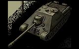 Обзор премиумной ПТ-САУ СУ-122-44