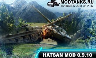 Сборка читерских запрещенных модов от Hatsan Mods Архив