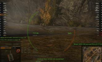 Убираем темноту в снайперском режиме в WoT 0.9.17 Интерфейс